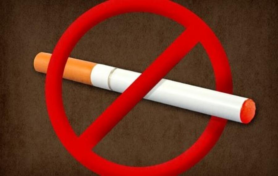 Megvan az első ország, ahol betiltották a cigaretta árusítását!
